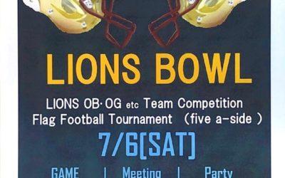 OB・OG会 LIONS BOWL