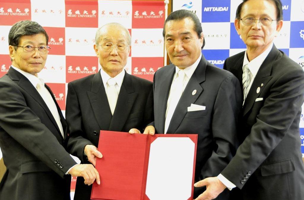日本体育大学と提携